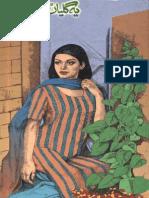 Yeh Galiyan Yeh Cobaray by Faiza Iftikhar Urdu Novels Center (Urdunovels12.Blogspot.com)