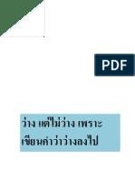 Lecture k Ku