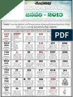 Telugu Calendar - 2013