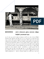The Role of Education in the Era of Virtual- A Review (Sinhala Medium)