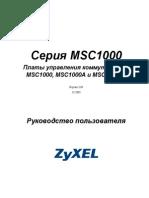 Msc1000 Series Ug Rus
