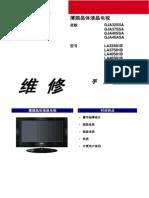 Samsung La32s81_la37s81_la40s81_la46s81 Lcd Tv Sm