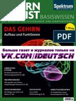Gehirn und Geist Magazin Sonderheft Basiswissen - 2. Auflage 2013.pdf