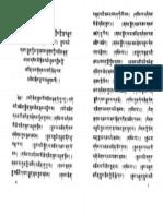 Texte tibétain
