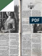 Kuch Khawab Suhane by Humera Ali Urdu Novels Center (Urdunovels12.Blogspot.com)