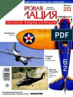 world aircrafts 252