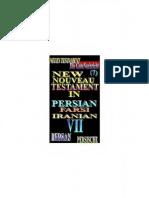 TestamentPersePersian183707 Text Vol. 7