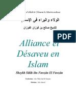 Alliance et Désaveu en Islam Cheikh Saleh Al-Fawzân