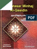 Mukhtasar Minhaj Al-Qasidin By Ibn Qudamah Al-Maqdisi