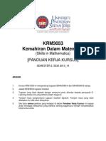 1. KRM3053 Tugasan Sem 2 2013_14tugasan