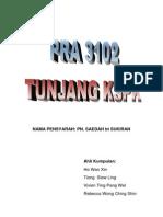Nama Tunjang