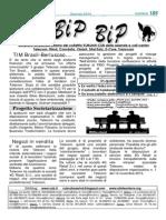 Bip185