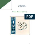 45569047-Imams