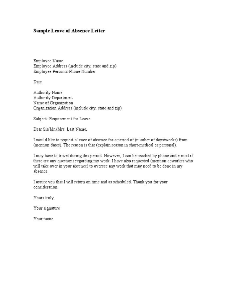 Sample Leave of Absence Letter  PDF