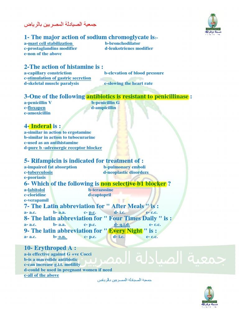 Prometric Pharmacy MCQs (Solved)(1) | Pharmaceutical Drug | Drugs