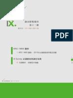 InsightXplorer Biweekly Report_20140303