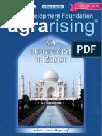 Agra Rising 6th Edition