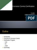 Corrosion Certificate - CorRel