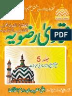 fatawa ridawiyyah vol 05