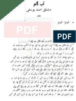 Aab E Gum - Mushtaq Ahmed Yousfi