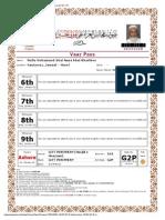 Allocation Printout - Ver 52.101