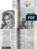 Woh Ik Lamha e Mohabbat by Sumera Shareef Toor Urdu Novels Center (Urdunovels12.Blogspot.com)