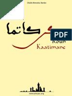 Kun Kaatiman