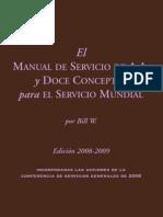 El Manual de Servicio de A.A. y Doce Conceptos para el Servicio Mundial