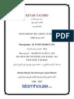 Id the Book of Tawheed