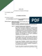 Ley No. 789, Reforma a La Ley 732 Banco Central de Nicaragua