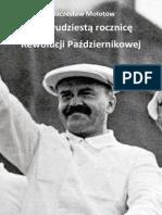 w Dwudziesta Rocznice Rewolucji Pazdziernikowej 1937