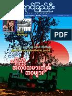 YCO 7.2 PDF
