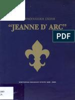 Ecole Jeanne D'Arc Souvenir 1999-2000