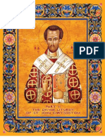 Liturgy of St. John (Eliz. English) - Byz. notation (first 300 pages)