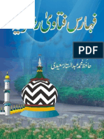 contents fatawa