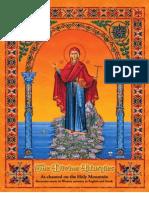 Liturgy of St. John (Eliz. English) - staff notation