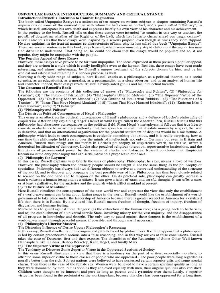 Boston college law optional essay