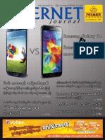 Internat Journal 15-10
