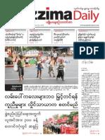 Mizzima Newspaper Vol.3 No.4 (5!3!2014) PDF(4)