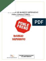 Cartilla de Manejo Defensivo RF1
