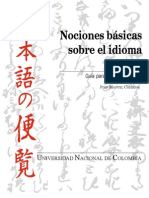 Nociones japonés