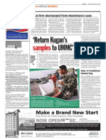 thesun 2009-10-13 page04 return kugans samples to ummc