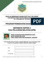 Modul Rakit SPM 2013