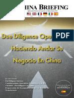 Due Diligence Operacional Haciendo Andar Su Negocio En China