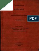 Natya Shastra of Bharata Muni With Abhinava Bharati III - Madhsusudan Shastri