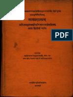 Natya Shastra of Bharata Muni With Abhinava Bharati II - Madhsusudan Shastri