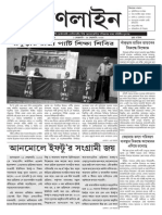 Ganaline February 2014 Joint Issue