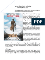 Being There-Film- Myanmar Essay