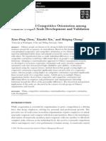 competitivitate organizationala