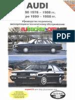 Audi 80-90 Coupe 1978-88